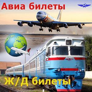 Авиа- и ж/д билеты Улетов