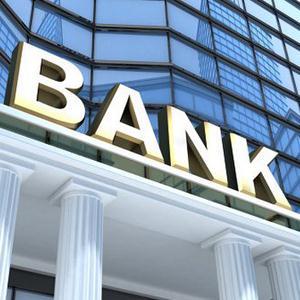 Банки Улетов