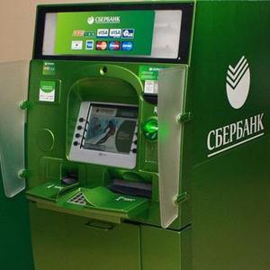 Банкоматы Улетов