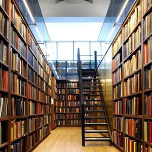 Библиотеки Улетов
