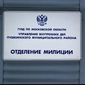 Отделения полиции Улетов