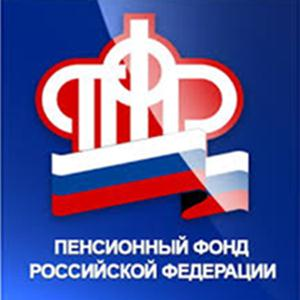 Пенсионные фонды Улетов