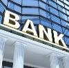 Банки в Улетах