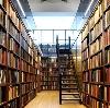 Библиотеки в Улетах